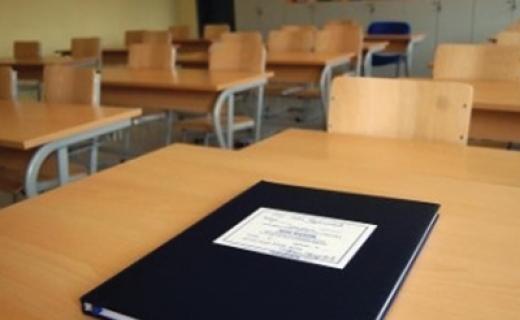 MAShT-i konfirmon: Shtyhet mësimi për shkak të borës