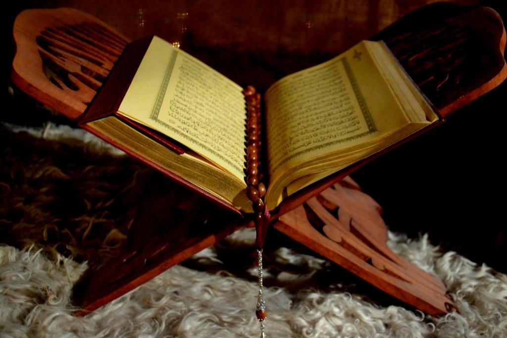 Radhitja e ajeteve dhe sureve të Kur'anit Fisnik