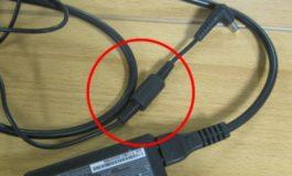 Çdo laptop e ka këtë pjesë, por ndoshta nuk e keni ditur se për çfarë shërben