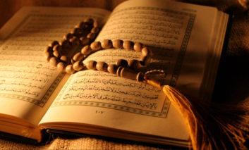 Ditari i Kuranit Lajmi më i rëndësishëm