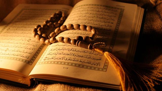 Surja që është e barabartë me gjysmën e Kuranit