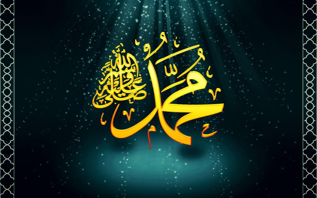 Profeti i dërguar si mëshire për botët