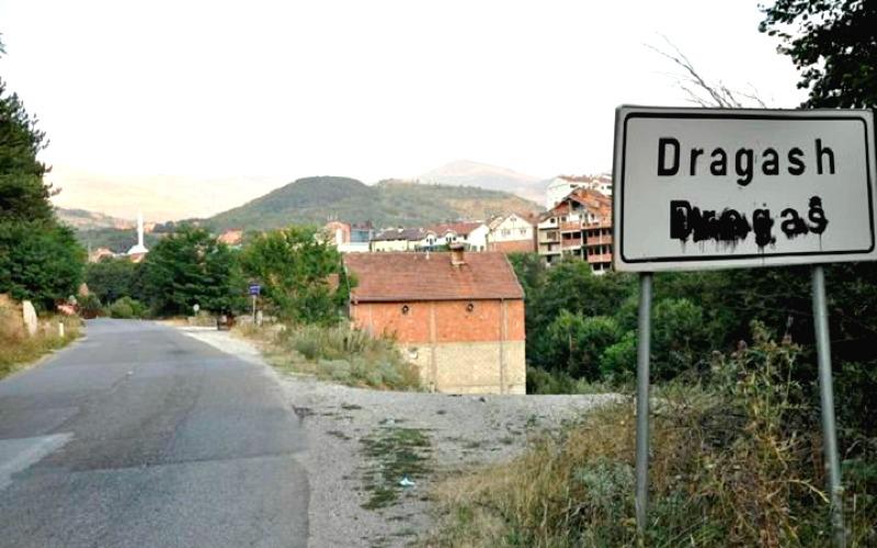 Komuna e Dragashit ia 'Huq' tenderit për vetëm 1 Euro