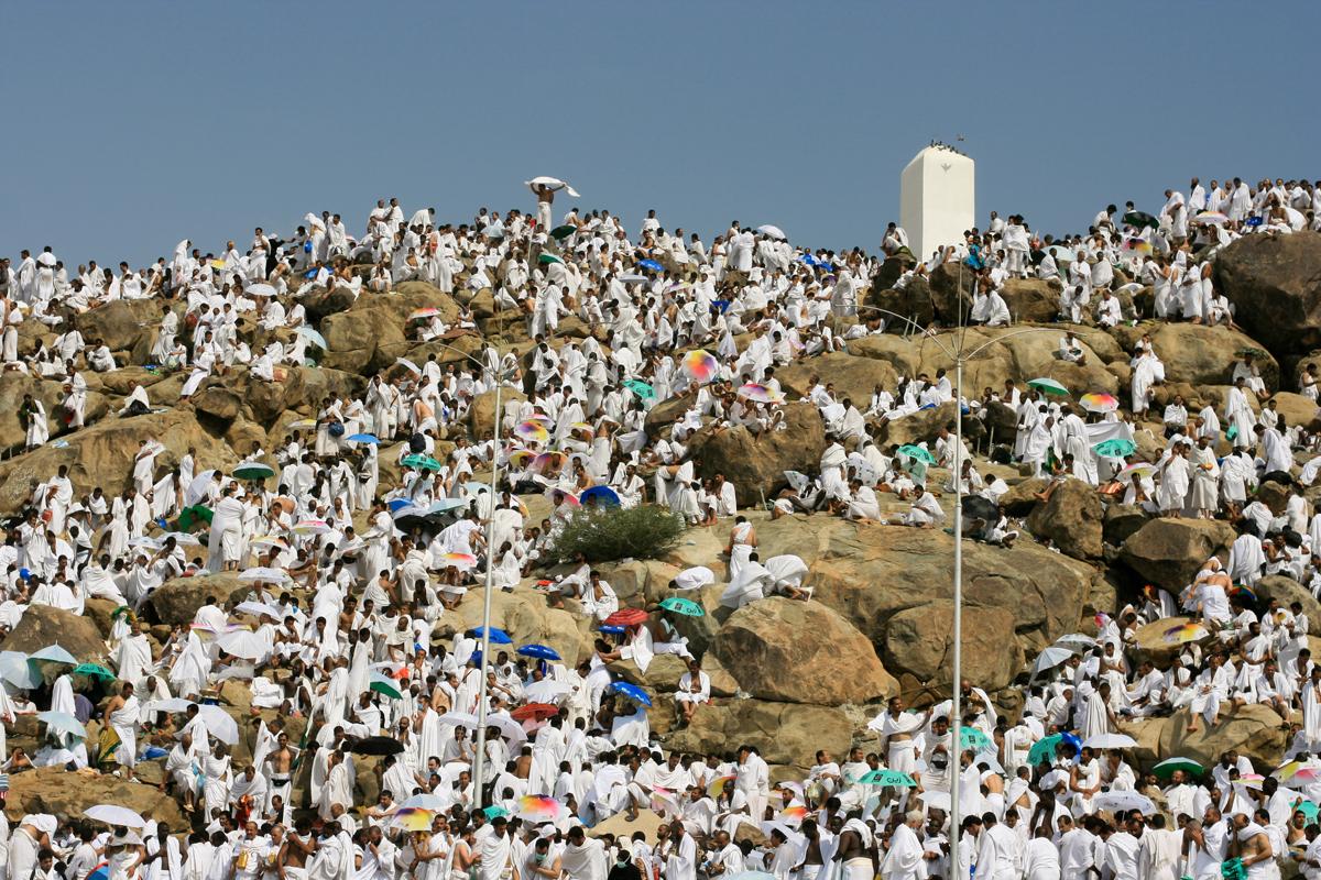Vlera e ditës së Arafatit