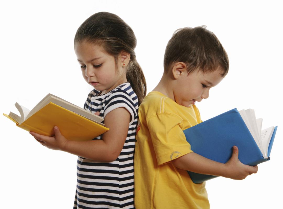 Ti mësojmë fëmijët e vegjël për vlerën e privatësisë