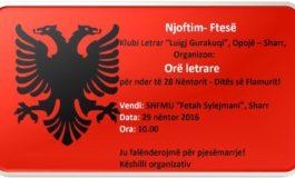 """Klubi Letrar """"Luigj Gurakuqi"""", orë letrare për nder të 28 Nëntorit - Ditës së Flamurit!"""