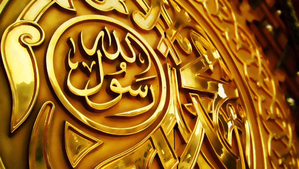 Muhamedi a.s, shpëtimtari i botërave…