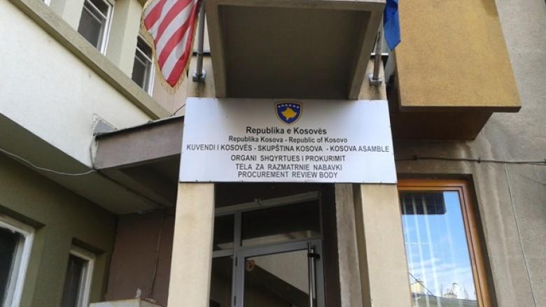 Gjykata e tenderëve çon në rivlerësim tenderin e projektit të ujësjellësit në Dragash
