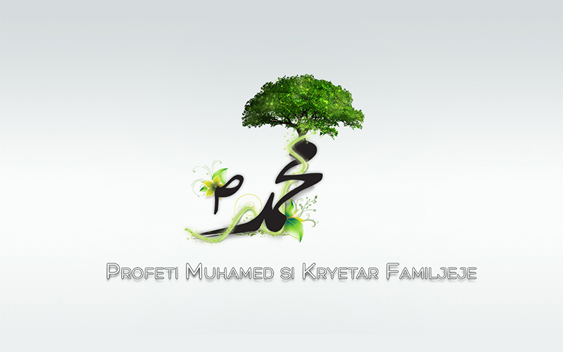Profeti Muhamed si kryetar familjeje