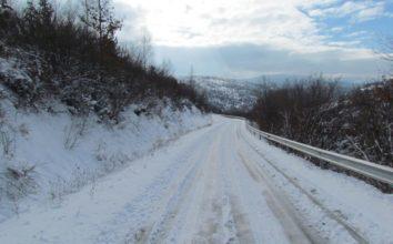 Rruga për në fshatin Rrenc të Dragashit shteg skijimi