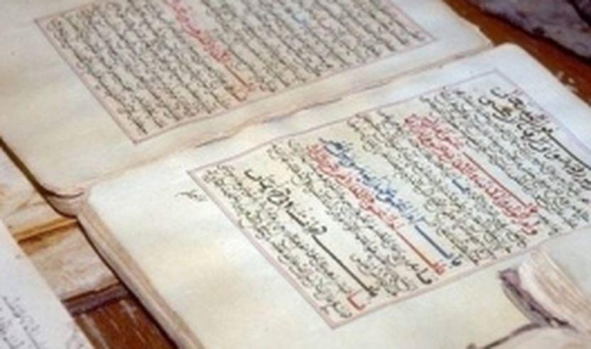 Gjuha arabe është e jashtëzakonshme
