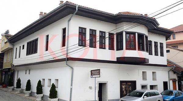 Shtëpia elitare e patriotit nga Prizreni