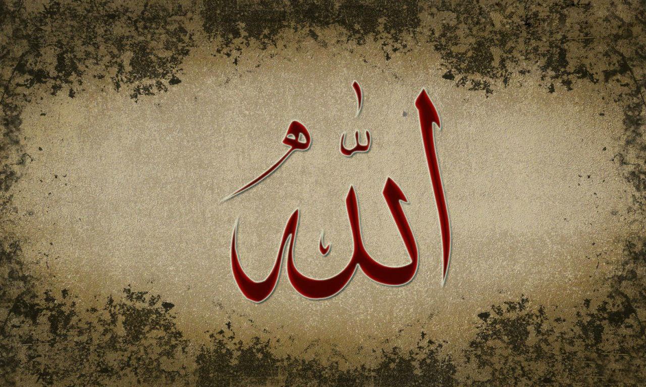 """""""Mos u ndani në grupe!"""", thotë Allahu i Madhëruar për ata që kanë veshë të dëgjojnë"""