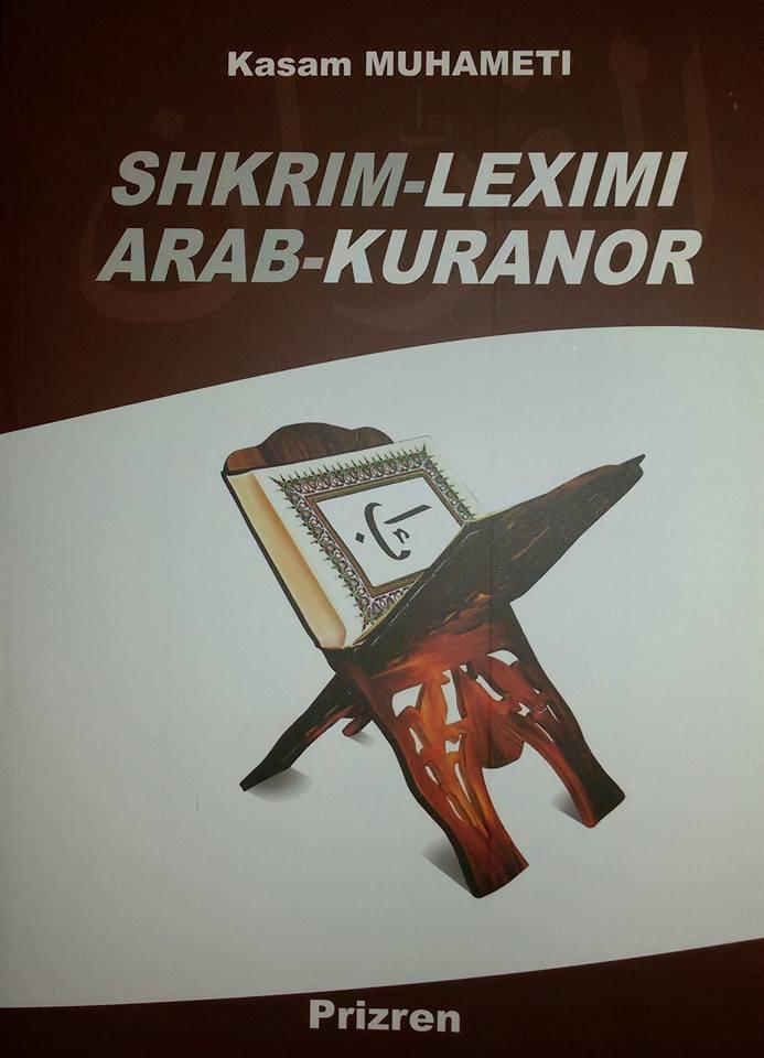 SHKRIM-LEXIM ARAB-KURANOR