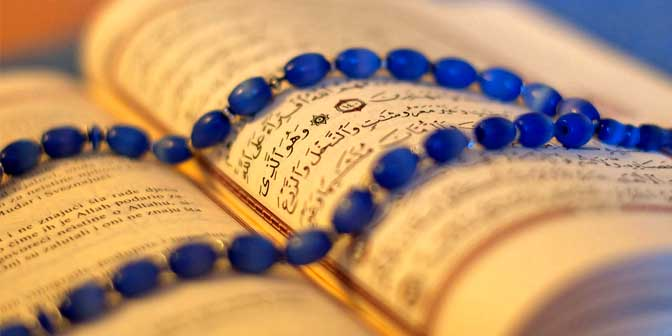 """Sureja """"besimtarët"""" – si i përshkruan Kurani besimtarët"""