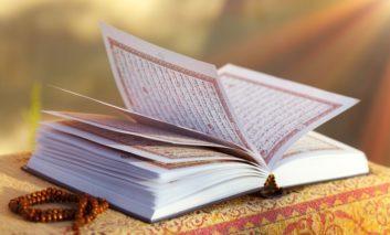 Realiteti i vdekjes në Kuran