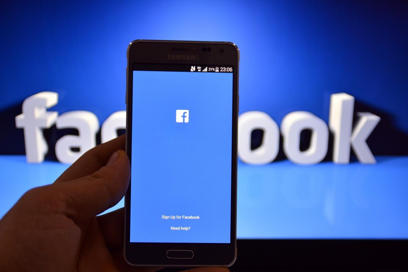 Facebook ka një logo të re – por aplikacioni do të duket i njëjtë