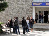 Në Universitetin e Prizrenit interesimi më i madh për Fakultetin e Edukimit