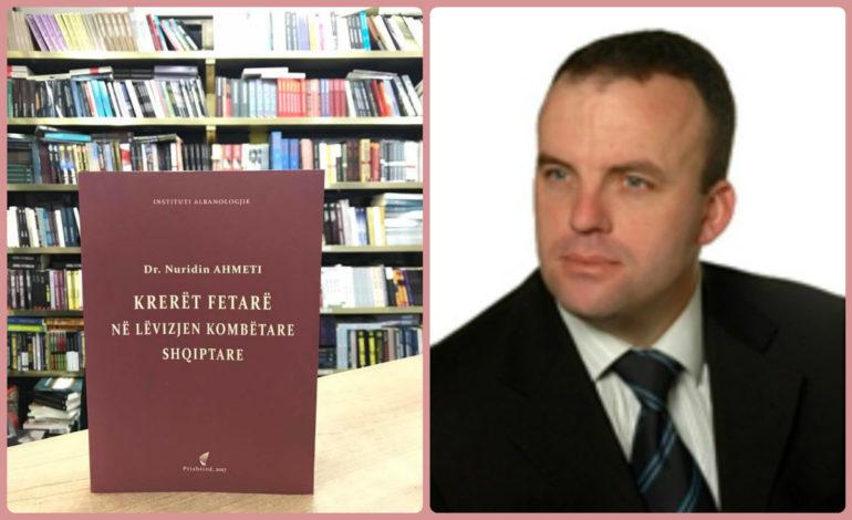 """Nuridin Ahmeti botoi librin """"Krerët fetarë në lëvizjen kombëtare shqiptare"""""""