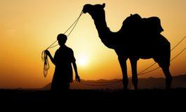 Shembulli i ndihmes ne islam