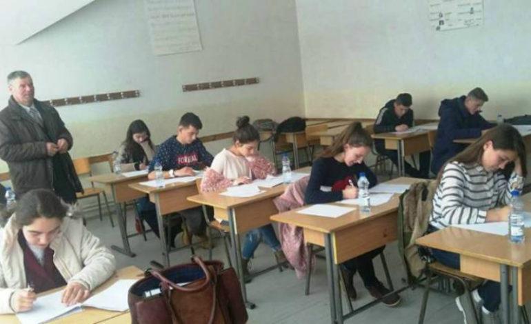 """Komuna e Dragashit po përgatitet për vlerësimin """" Pisa 2018"""""""