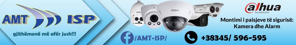 AMT ISP