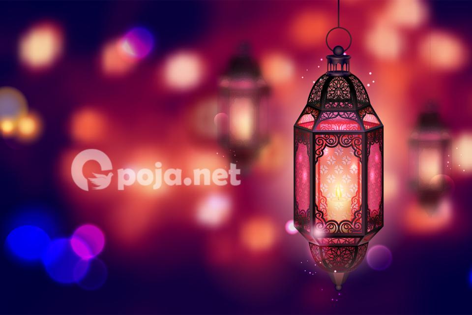 Programi i agjëruesit për Ramazan