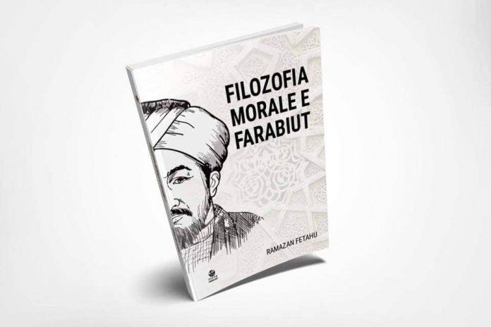 """Ramazan Fetahu sjellë botimin e radhës """"Filozofia morale e Farabiut"""""""