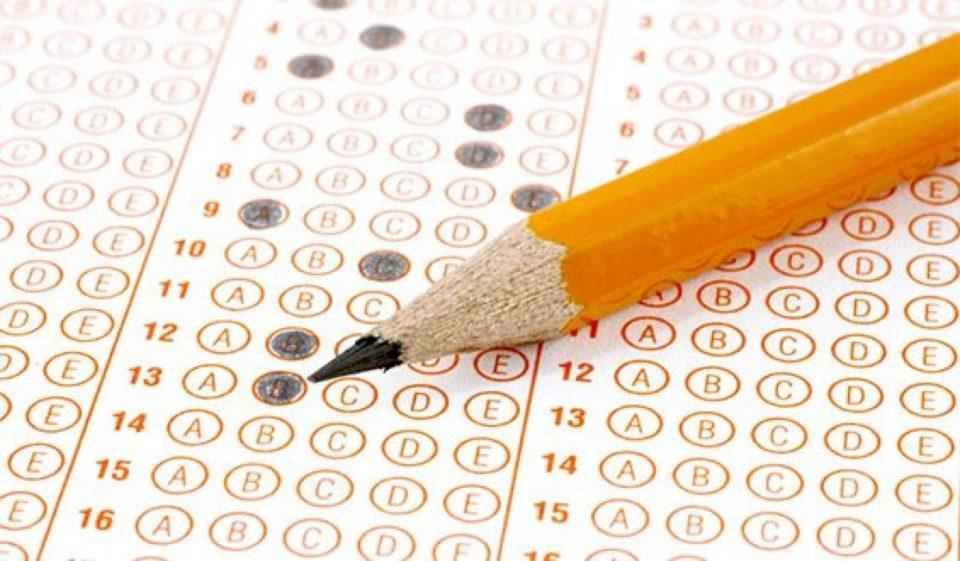 Rreth 8300 nxënës nesër i nënshtrohen provimit të Maturës Shtetërore për afatin e dytë