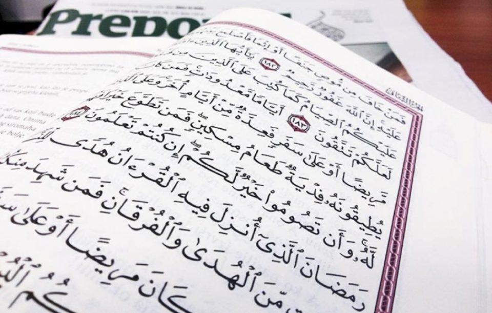 Tre mësime nga xhuzi i parë i Kuranit