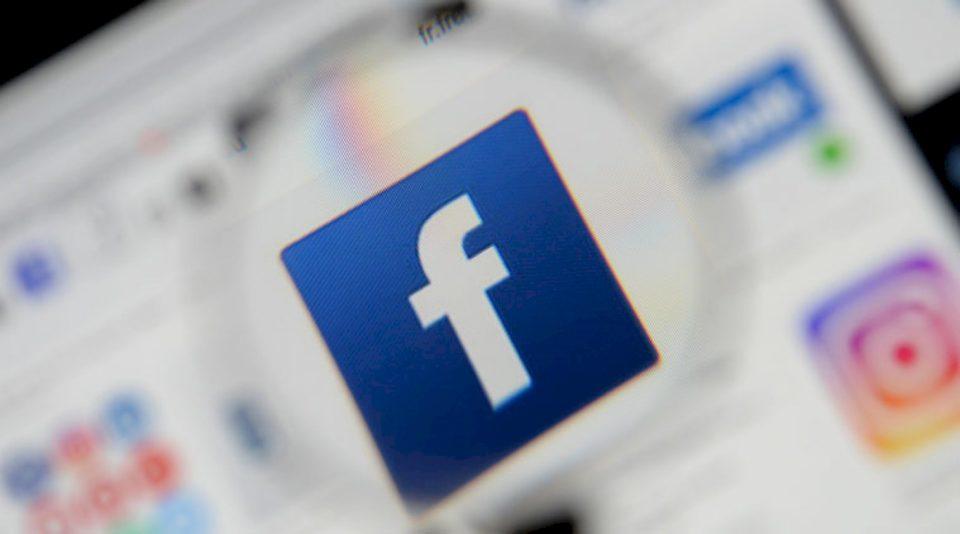 Facebook krijon Gjykatën e vet Kushtetuese