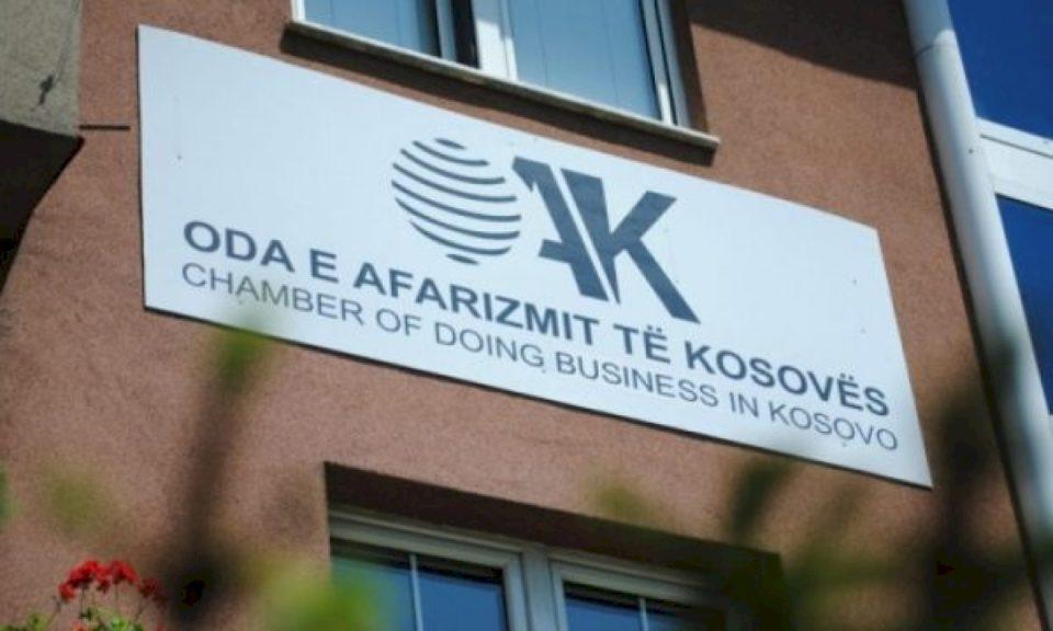 OAK kërkon nga Ministria e Bujqësisë rritjen e subvencioneve për peshk