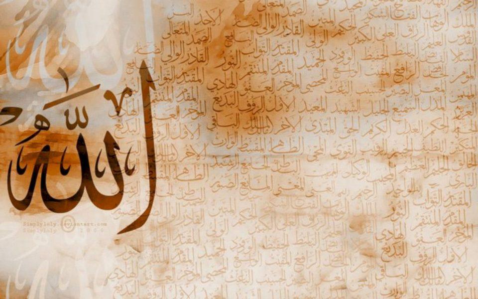 Kush e harron Allahun, ka harruar vetveten