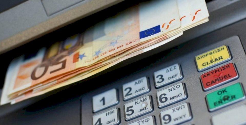 Këto janë profesionet më të paguara aktualisht në Kosovë