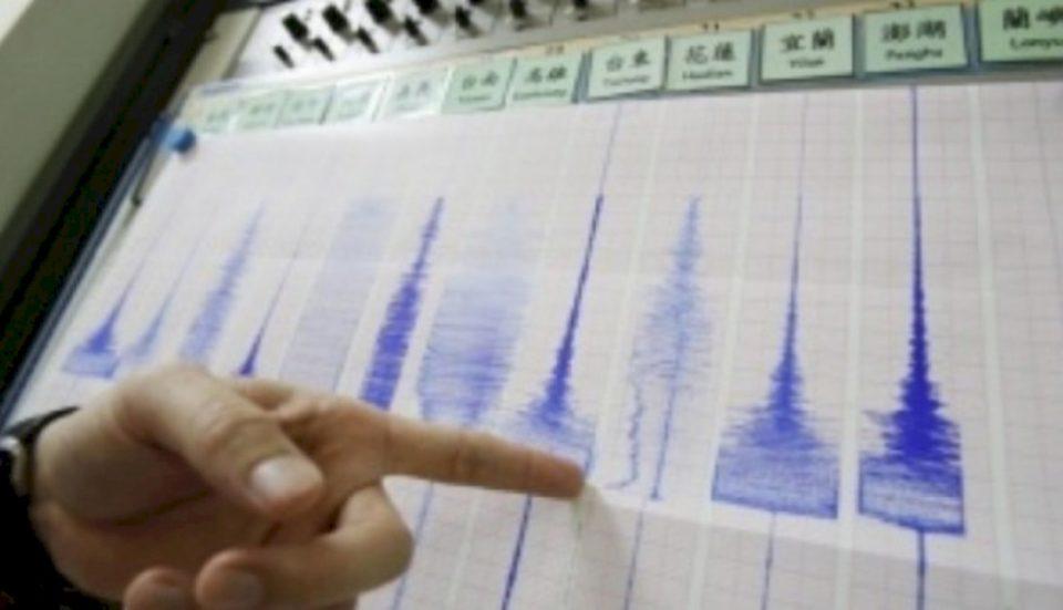 Përsëri tërmet në Kosovë