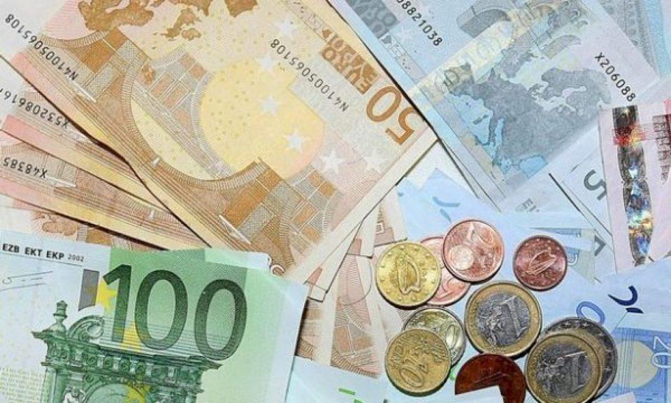 Më 23 tetor do të mbahet ankandi i njëmbëdhjetë i letrave me vlerë për vitin 2020