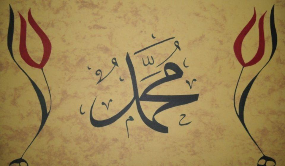 Kur takohen feja dhe njerëzorja! (Muhamedi a.s. shembull)