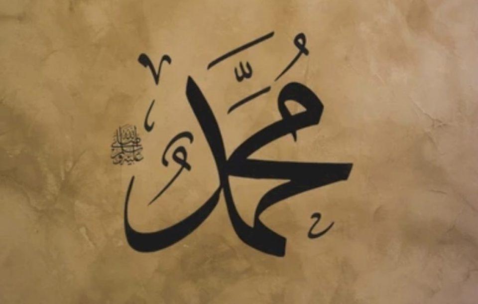 Katër hadithe që do të na mësojnë katër shkathtësi  të rëndësishme