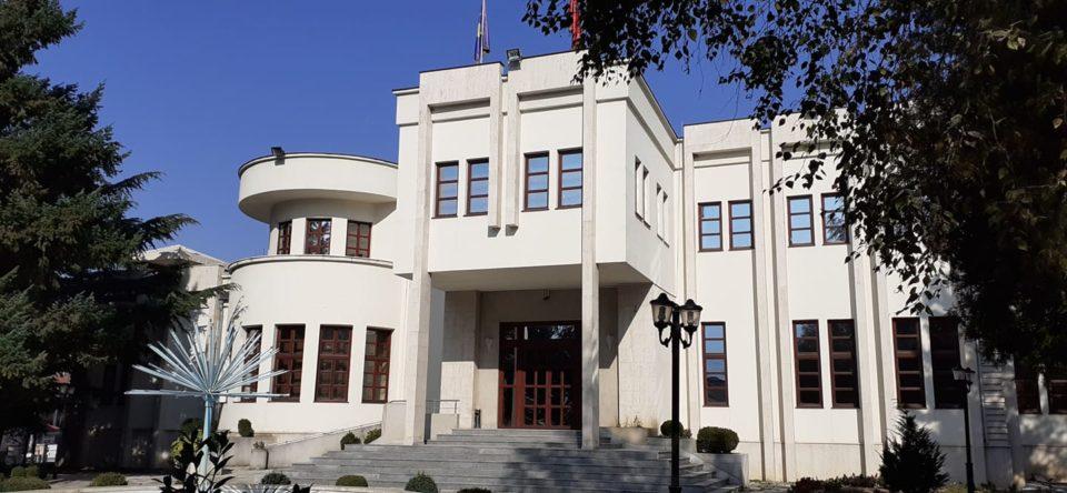 Prokuroria nis hetimet për tre drejtorë të Komunës së Prizrenit