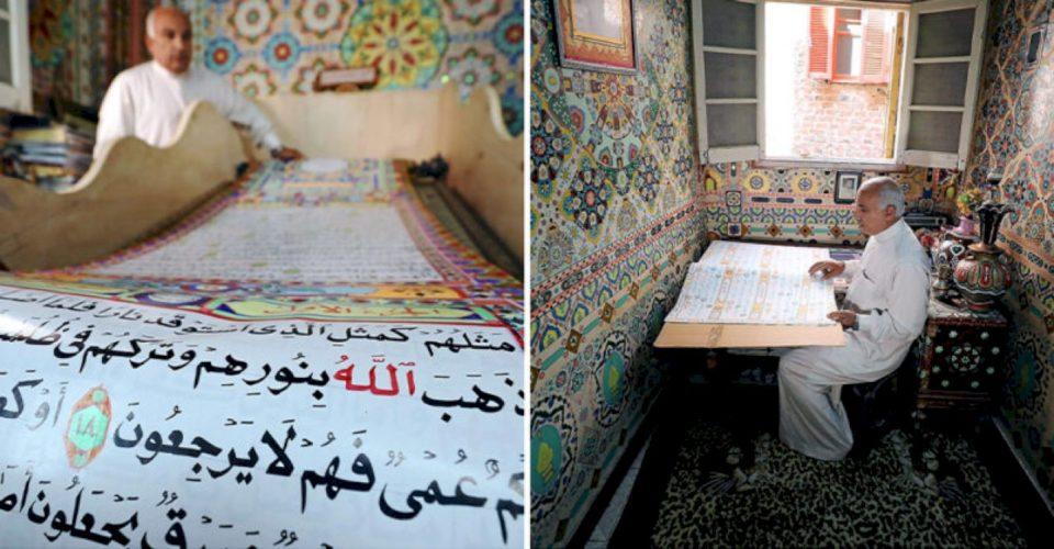 Kur'ani më i madh në botë, 700 metra i gjatë dhe i shkruar me dorë