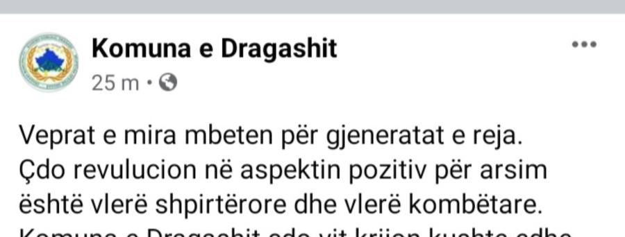 Komuna e Dragashit pretendon se ka bërë revolucion, por nuk e di si shkruhet kjo fjalë