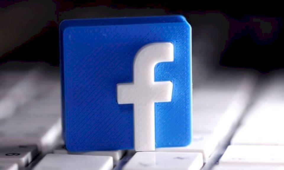 Facebook mund të paditet nga më shumë se 40 shtete të SHBA për shkelje të legjislacionit anti-trust