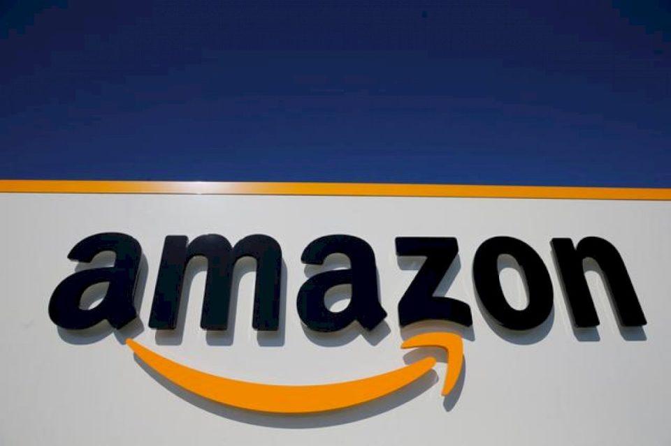 Amazon: 500 milionë dollarë bonus për punëtorët e saj