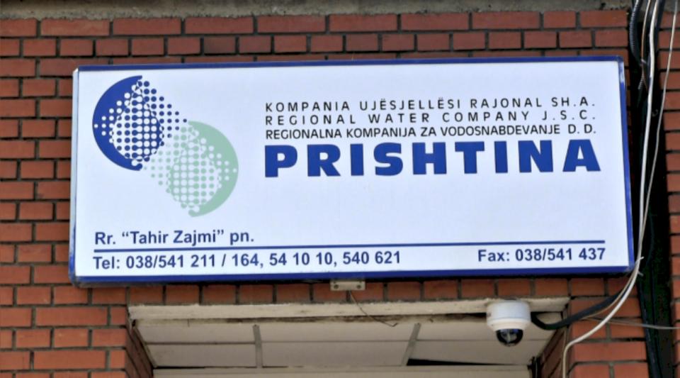 """KRU """"Prishtina"""" u bën thirrje konsumatorëve që t'i paguajnë borxhet"""